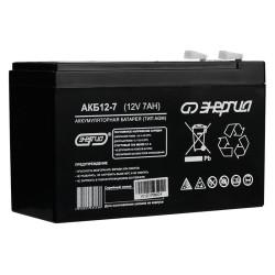 Аккумулятор Энергия АКБ 12–7 / Е0201-0019